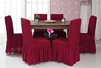 Чехлы натяжные с рюшем на стулья MILANO бордо (набор 6 шт.)
