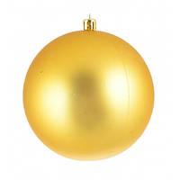 Куля ,d - 10 см,   золота матова