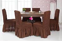 АКЦИЯ!!!Чехлы для стульев горький шоколад (набор 6 шт.)