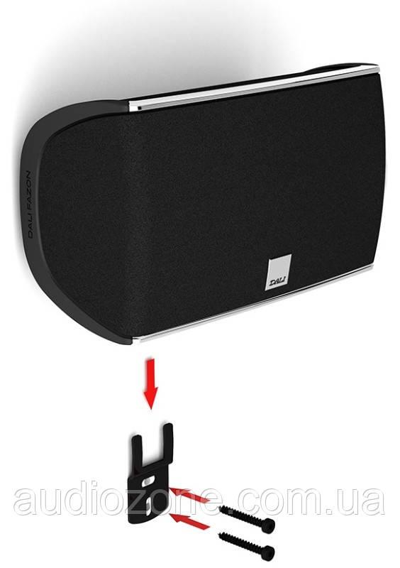 Акустическая система полочная DALI Fazon Micro Vocal