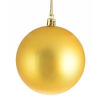 Куля ,  d-15 см золота  матова