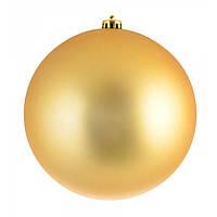 Куля ,  d-20 см золота  матова