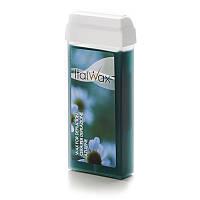 Воск в кассете Азулен 100 г, широкий ролик Ital Wax Италия