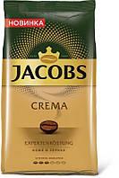 Кофе Jacobs Crema / Якобс Крема (1000 г ) в зернах