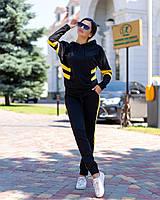 Костюм спортивный женский из двунитки с контрастными полосками (К28442), фото 1