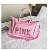 Спортивна Сумка жіноча PINK рожева
