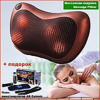 Роликовый массажер для спины и шеи Мастер массажа Massage pillow GHM 8028 массажная подушка в автомобиль CHM