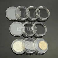 Капсулы для хранения монет 27 мм 10 штук