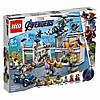 LEGO Super Heroes Marvel Comics Битва на базе Мстителей (76131)