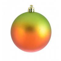 """Куля  """"Градієнт"""" помаранчева  d-8 см, глянец."""