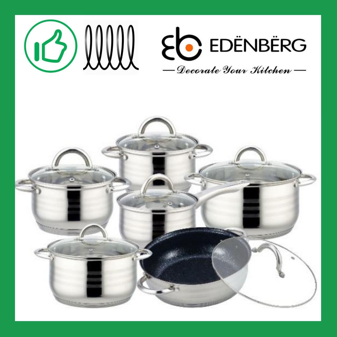 Набор посуды из 12 предметов Edenberg (EB-4042)