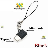 Переходник Micro USB - Type-C. Адаптер с micro USB на Type-C