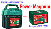Генератор электропастуха AKO Power Magnum c Батарея AKO на 55Ah