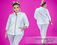 Куртка белая Большие размеры женская