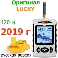 Беспроводной эхолот Lucky ffw718