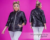 Куртка женская БАТАЛ