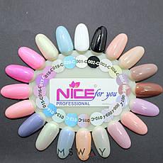 NICE Гель-лак Cool белый флакон 8.5ml Тон 095-C нежно ярко светло розовая эмаль, фото 2