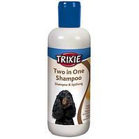 Trixie Two in One Shampoo шампунь-кондиционер 2 в 1 для собак, 250мл