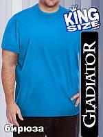 Мужская однотонная футболка большого размера, бирюзовая