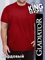 Мужская однотонная футболка большого размера, бордовая