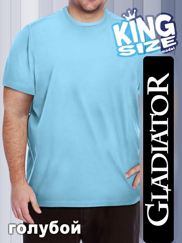 Мужская однотонная футболка большого размера, голубая