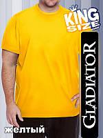 Мужская однотонная футболка большого размера, желтая