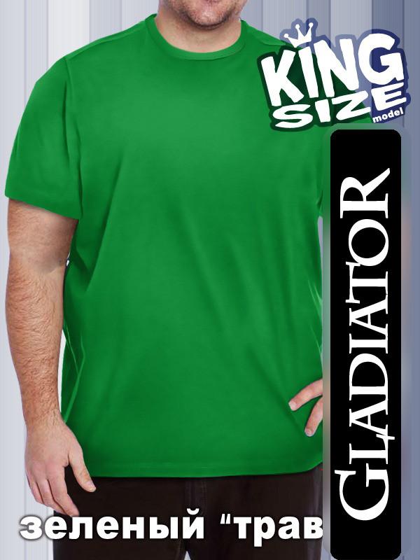 Мужская однотонная футболка большого размера, цвета зеленой травы
