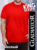 Мужская однотонная футболка большого размера, красная