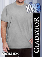Мужская однотонная футболка большого размера, меланжевая