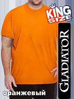 Мужская однотонная футболка большого размера, оранжевая