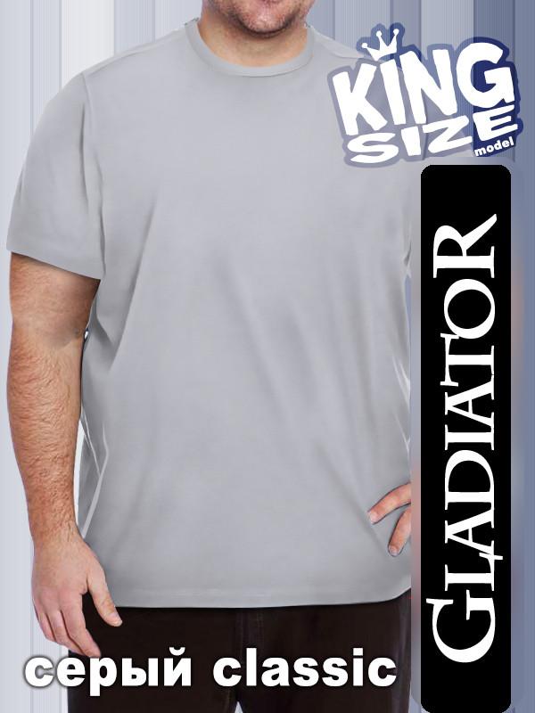 Мужская однотонная футболка большого размера, серая