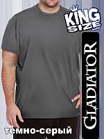 Мужская однотонная футболка большого размера, темно-серая