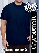 Мужская однотонная футболка большого размера, темно-синяя
