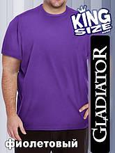 Мужская однотонная футболка большого размера, фиолетовая