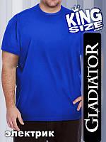 Мужская однотонная футболка большого размера, цвета электрик