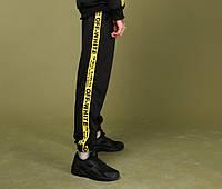 Штаны чёрные с жёлтым лампасом Off White, фото 1