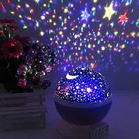 Ночник Светильник Звёздное небо Шар (вращается), детский ночник