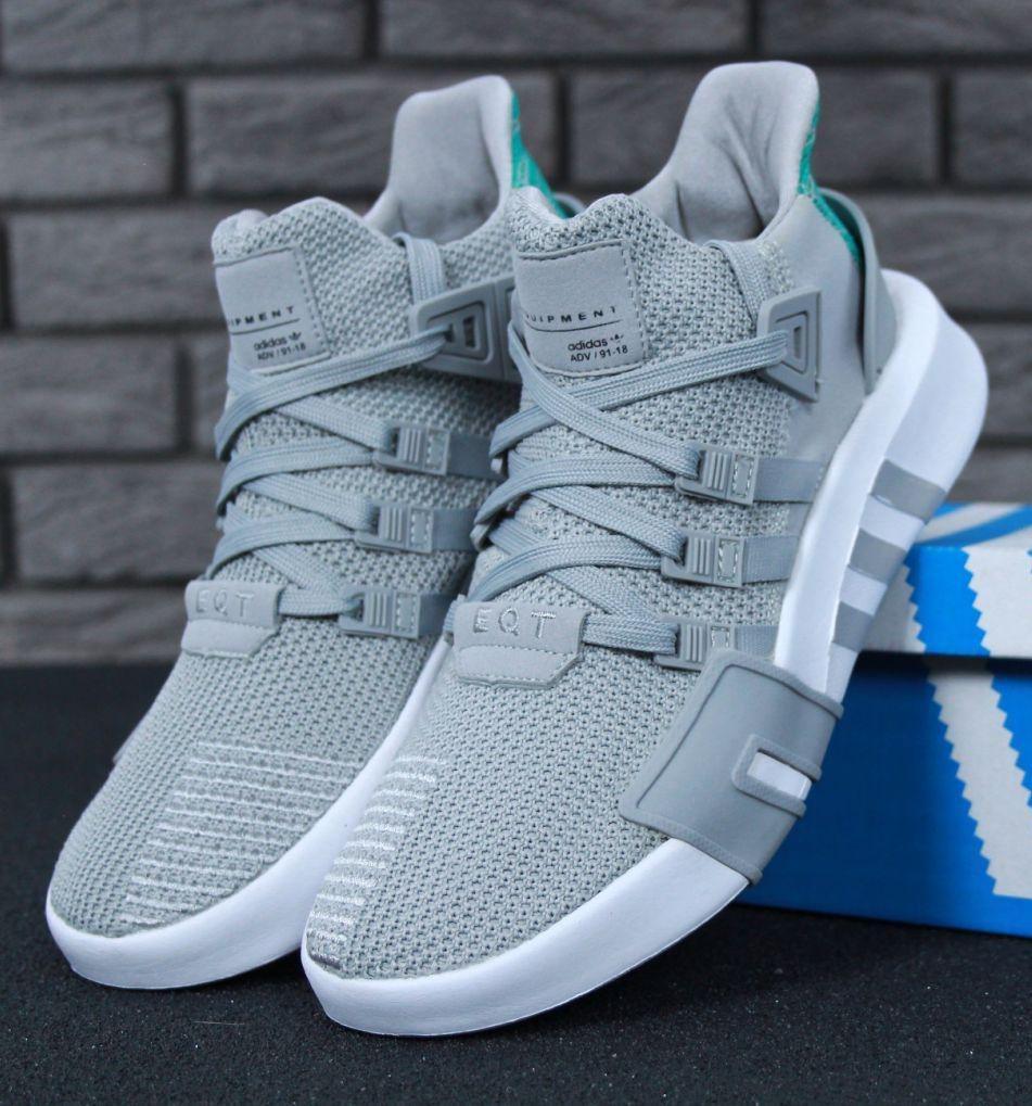 Мужские кроссовки Adidas EQT Bask Running Support ADV Grey 44