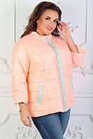 Куртка женская стёганая Большого размера