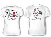 """Парные футболки """"Любовный магнит"""""""