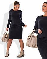 Теплый костюм (48-52): кофта+юбка из ангоры рубчик, 3 цвета