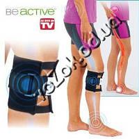 Поддерживающий бандаж фиксатор наколенник от боли в спине BeActive Brace