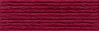 Мулине DMC 150, арт.117