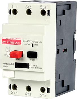 Автоматический выключатель защиты двигателя e.mp.pro.63, 40-63А ENEXT [p004010]