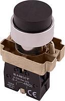 Кнопка без подсветки выпуклая e.mb.bl21 черная, без фиксации, 1NO ENEXT [p0810111]