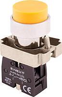 Кнопка без подсветки выпуклая e.mb.bl51 желтая, без фиксации, 1no Енекст [p0810113]