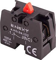 Дополнительный контакт e.mb.be102 (NC) ENEXT [p0810143]