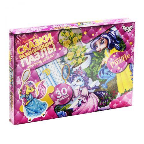 """Пазлы Макси Danko Toys """"Пони принцессы"""", 30 элементов Mx30-05-07"""