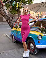 Платье за колено розовый