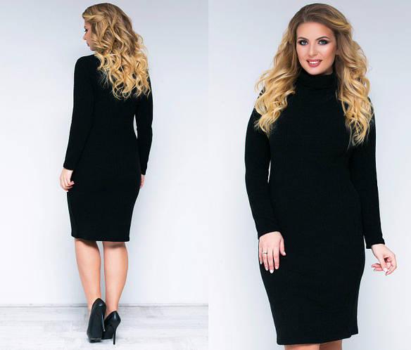 Жеснкое ангоровое платье - футляр по колено, длинный рукав, под горло. Платье-гольф. Черное 48, 50, 52